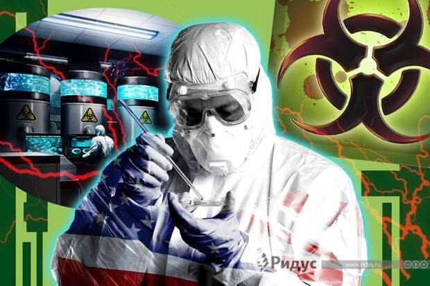 Невидимое оружие: в Ереване обсудили исходящую от США угрозу биотерроризма