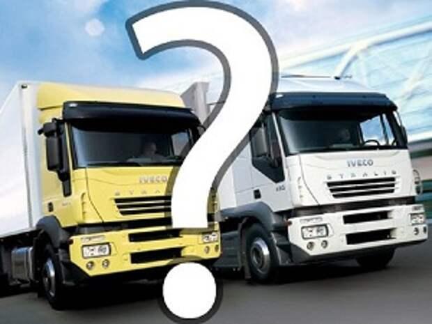 Как правильно выбрать компанию для грузоперевозок?