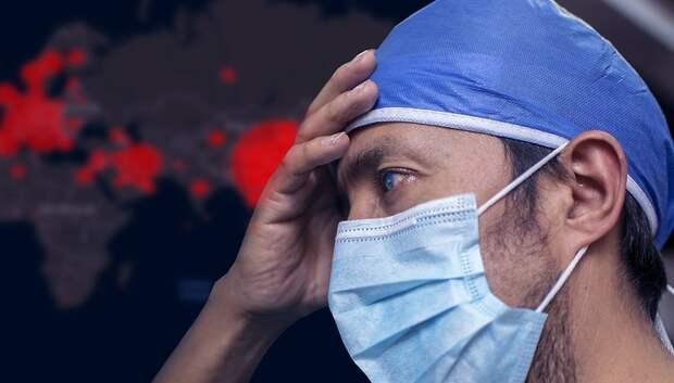 Почти две тысячи медиков заразились Covid‑19 в Подмосковье