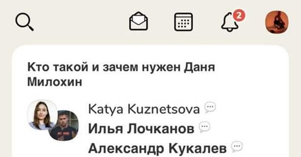 Clubhouse вышел на первое место по загрузкам в России