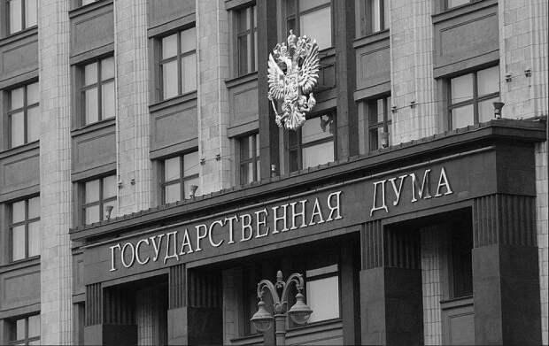 Россиянам из ЛДНР предложат голосовать на выборах в госдуму в Ростовской области