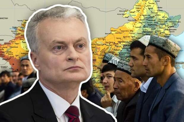 После Грузии Литва решила «навести порядок» в Поднебесной
