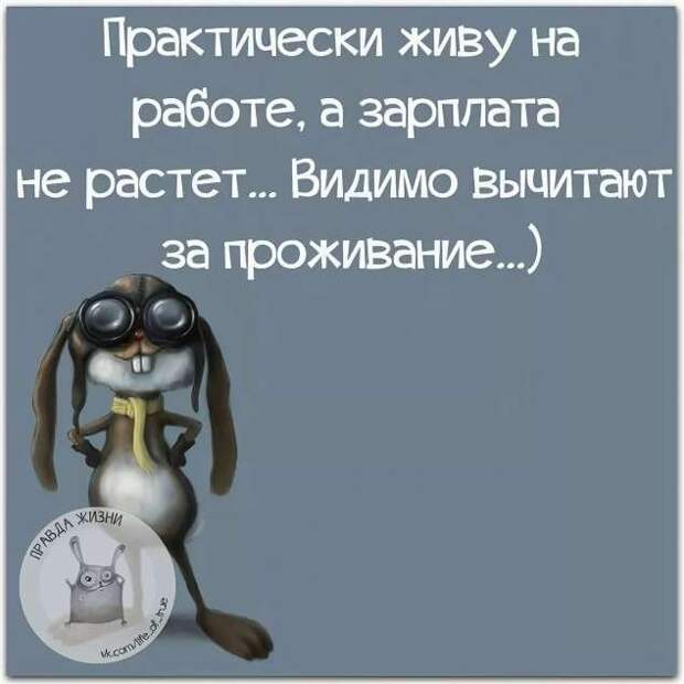 Смешные комментарии. Подборка chert-poberi-kom-chert-poberi-kom-54490317082020-8 картинка chert-poberi-kom-54490317082020-8