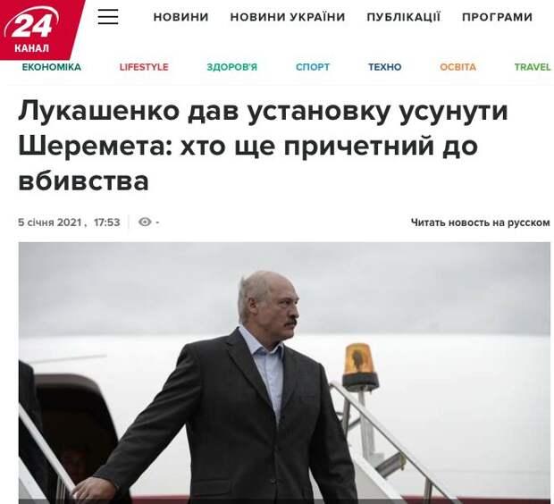 Так сегодня подаётся тема убийства Шеремета украинскими СМИ