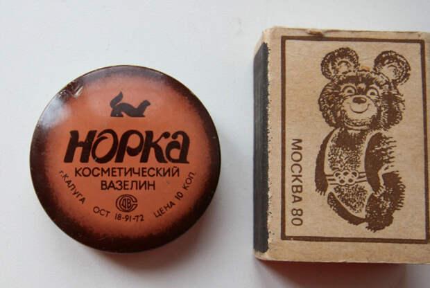 Секс-шопы в СССР.