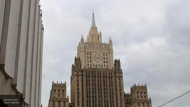 Россия отказалась от консультаций по катастрофе МН17