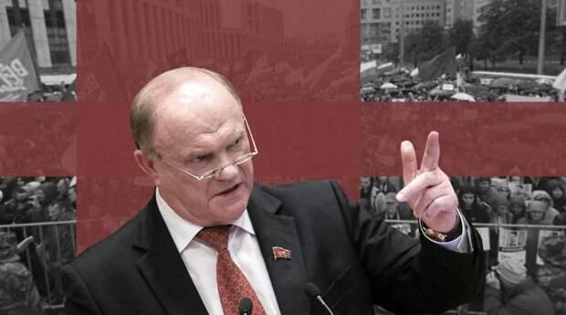 Колпакиди заявил, что к сожалению, Зюганов остался на своем посту и КПРФ опять потеряет голоса на выборах