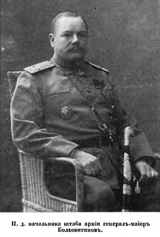 Хитрая генеральская жертва большевиков