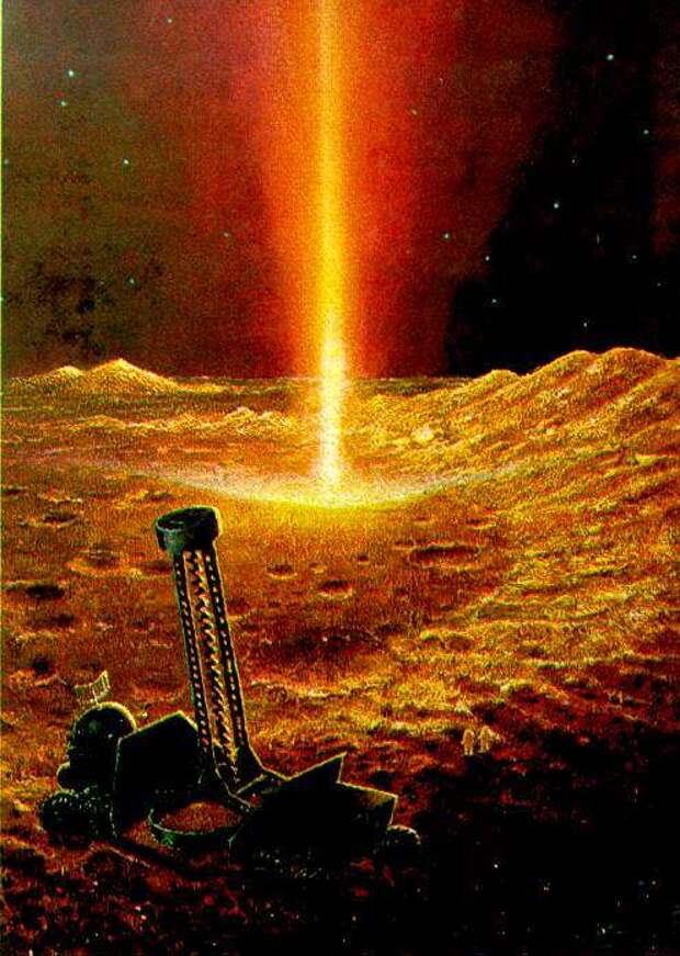 Эра космическая