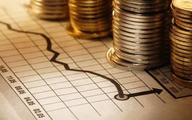 Доходы региона за первый квартал года составили 13,6 миллиарда рублей
