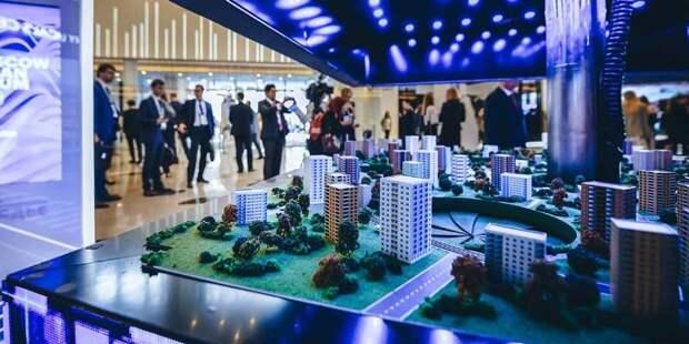 Московский урбанистический форум соберет экспертов из десятков стран в июле