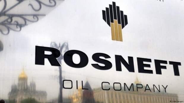 Новую трейдинговую компанию создала «Роснефть»