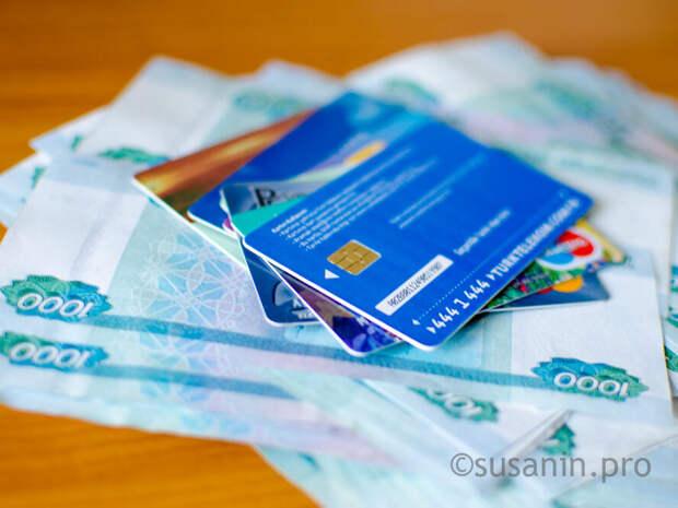 За выходные жители Удмуртии перевели мошенникам почти 2,5 млн рублей