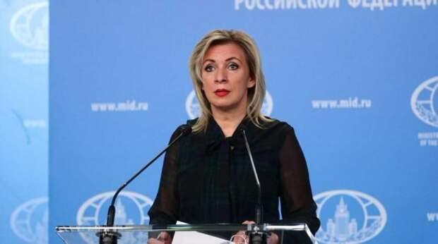Скопье ощутит ответ Москвы на высылку российского дипломата – Захарова