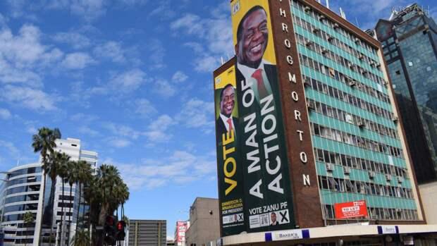 Американские инвесторы приступили к активному изучению рынка Зимбабве
