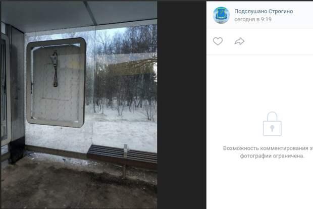 Остановки в Строгине расстреляли из пневматики