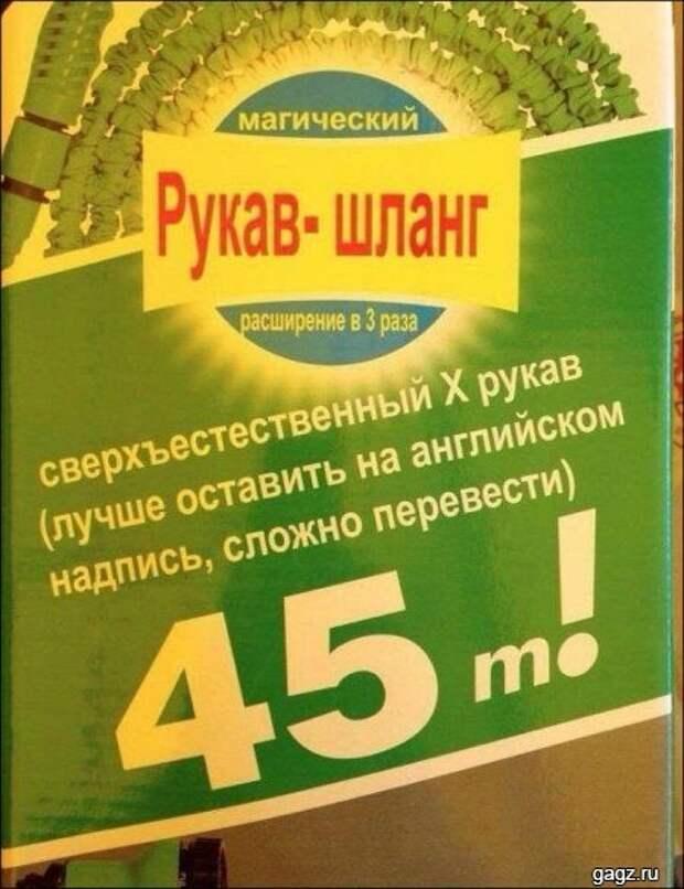 prikol_foto_s tekstom_gagz_ru_00018