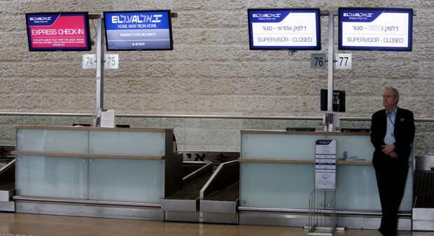Аэропорт имени Бен-Гуриона работает на 50%: отсюда — можно, сюда — нельзя