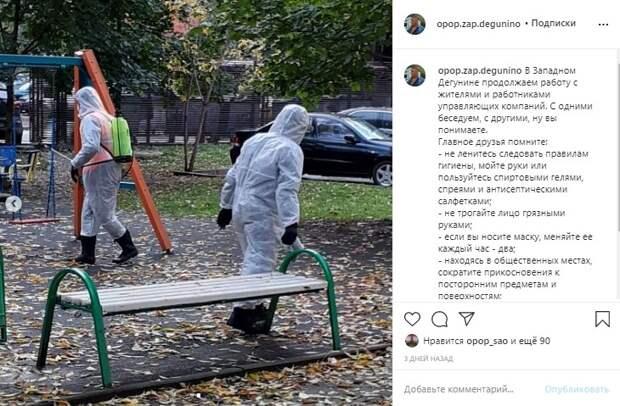 Фото дня: коммунальщики против вируса