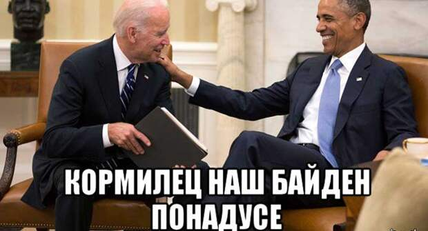 Больше санкций разных, классных. Особенно в софте!