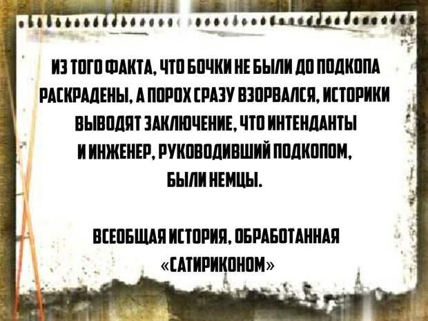 Как Иван Грозный Казань брал