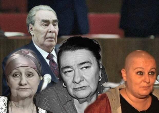 За что цыгане прокляли всех женщин рода Брежнева