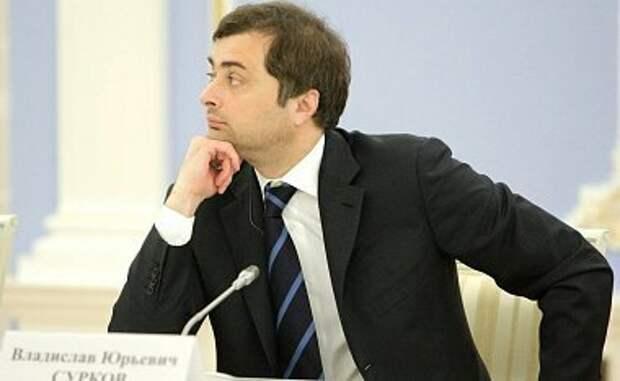 """Сурков домедитировался. """"Я теперь в рюмочно-кухонной политике""""."""