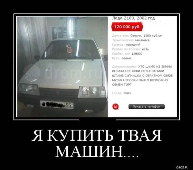 demotivator_prikol_gagz_ru_14458564