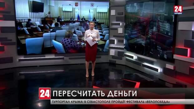 Заключить госконтракты вовремя и навести порядки во дворах. Какие поручения дал Глава Крыма на заседании Совмина?