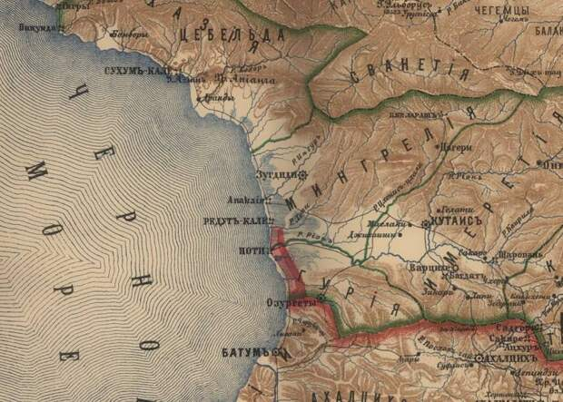 Падение турецкого Поти