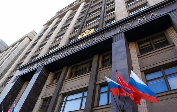В Госдуме призвали СМИ не травить провинившихся чиновников