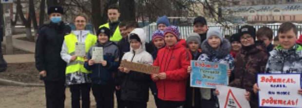 В Ивановской области сотрудники ГИБДД и юные испекторы движения провели акцию «Пристегни самое дорогое!»