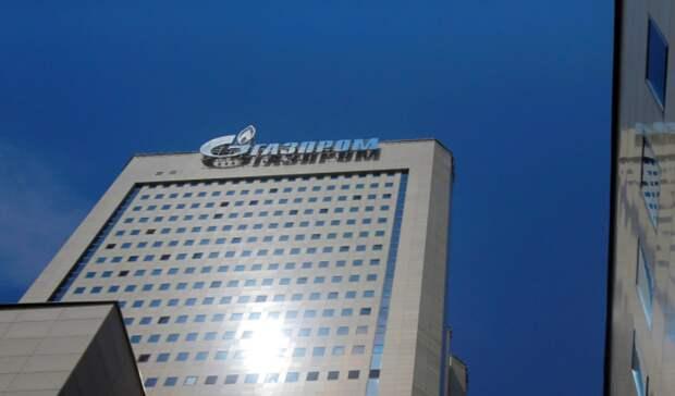 Рейтинг акций «Газпрома» поднят до«покупать»