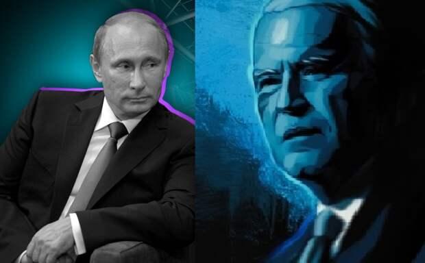 Саммит Россия-США как ключевое звено «Великой перезагрузки»
