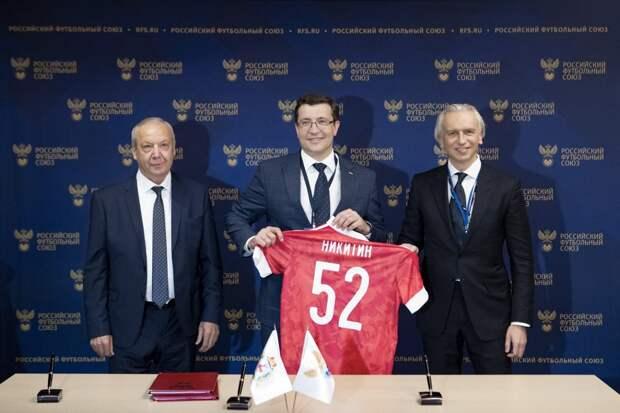 Глеб Никитин подписал дополнительное соглашение сМинспорта РФ, РФС ирегиональной федерацией футбола