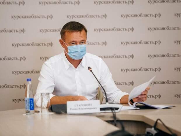 Губернатор Курской области испытал на себе вакцину от COVID-19