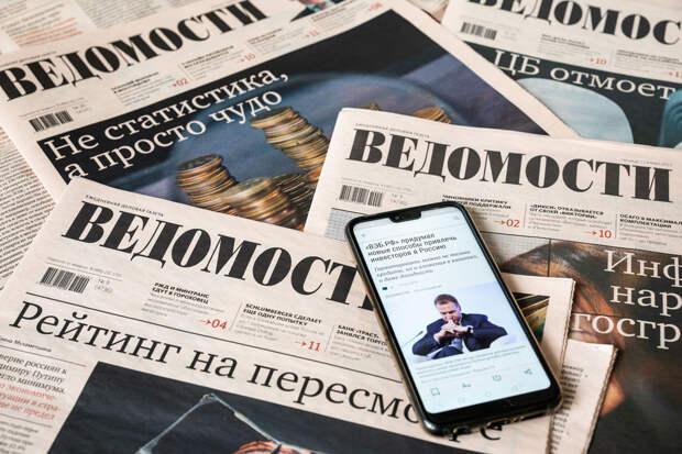 Андрей Шмаров покинет пост главреда «Ведомостей»