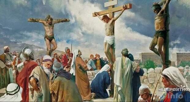 Пять мифов об Иисусе Христе