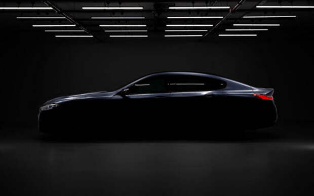 Самое дорогое купе BMW: первое фото