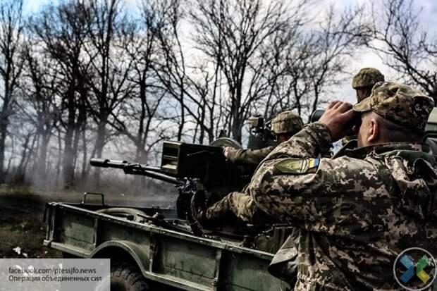 Украинская оппозиция призвала Киев прекратить политику отторжения Донбасса