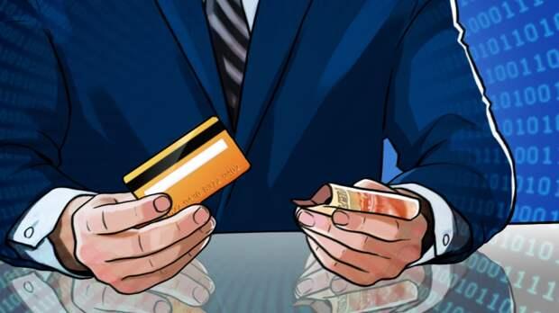 Россиянам рассказали, как изменятся ставки по кредитам этим летом