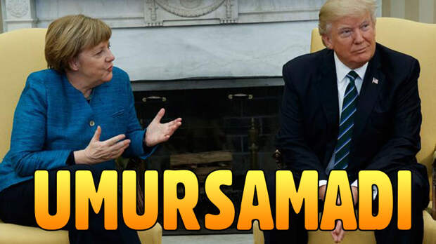 Меркель негодуЭ