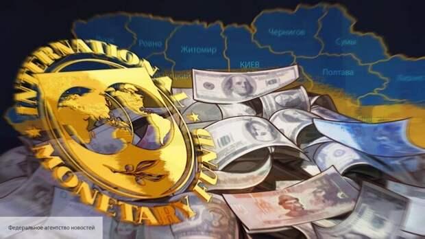 На Украине и в Прибалтике придумали новый способ выпросить денег у Европы