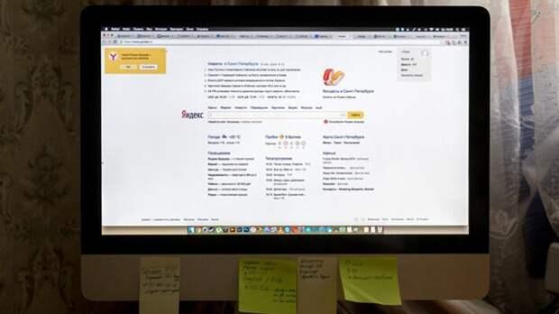 Поисковые алгоритмы и рынок мышления: Яндекс подчинил чиновников и Роскосмос