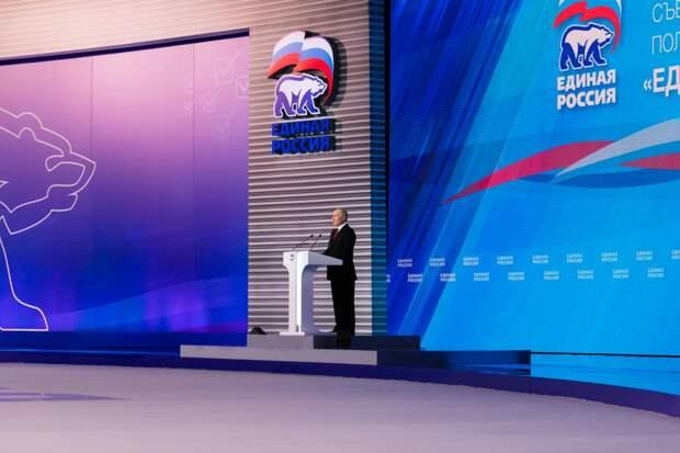 Народная программа и социальные инициативы: эксперты об итогах съезда «Единой России»