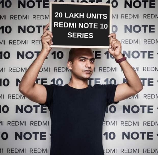 Redmi Note 10 стали хитом в Индии. За три месяца продано свыше 2 миллионов смартфонов серии
