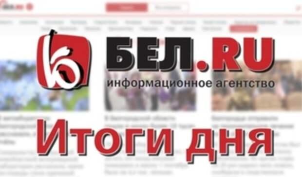 Имя для санатория вКрыму, суд потарифам: очём говорили вБелгороде впонедельник