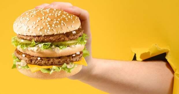 «Макдоналдс» запустил программу лояльности в России