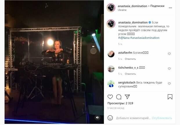 "Экс-Nikita Кумейко ""отожгла"" на сцене, повиляв бедрами: ""Богиня"""