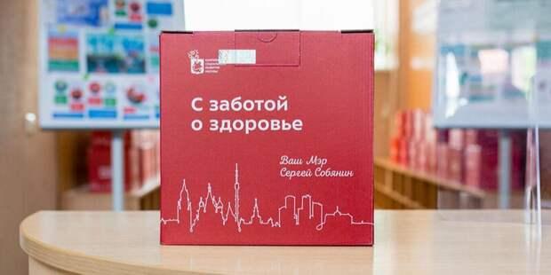 В поликлинике на Яблочкова привитым пенсионерам выдадут  «коробку здоровья»